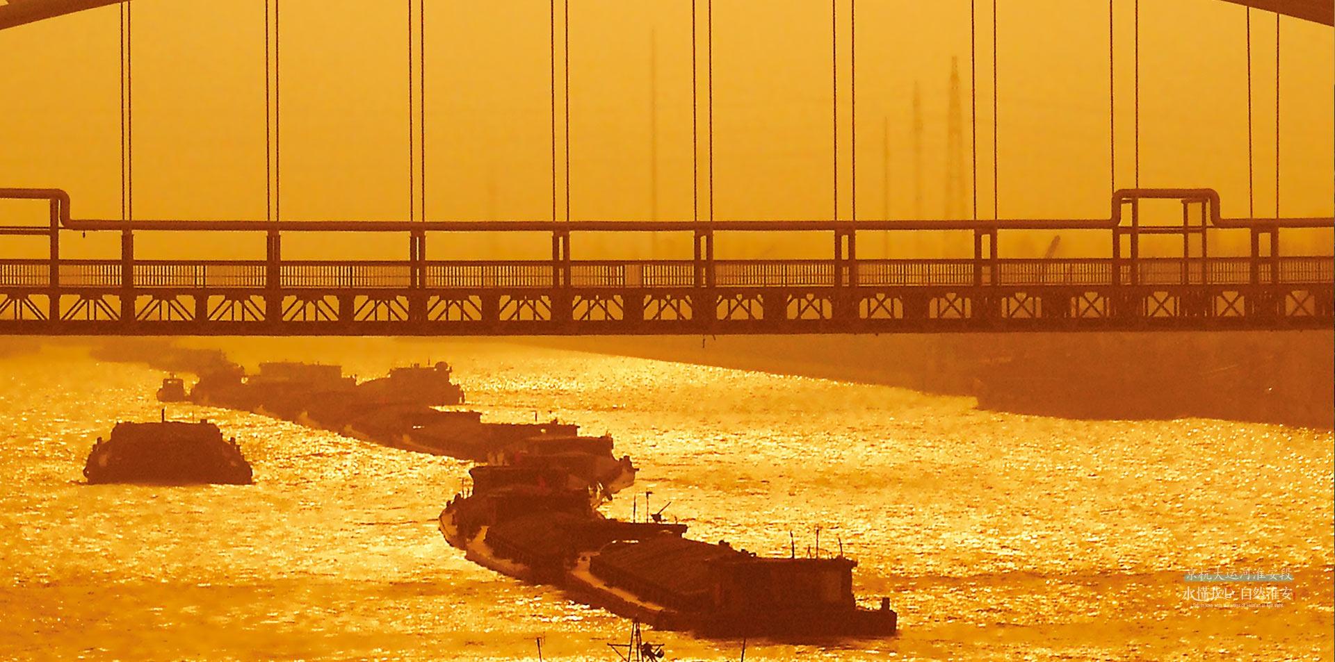 大运河文化带建设