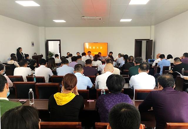 市亚博视频破解版最新集团召开党员大会选举产生第一届委员会